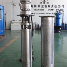 价格实惠热水泵 耐腐蚀 不锈钢耐高温潜水泵直销厂家