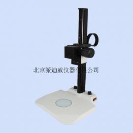 ZJ-633 N接口 LED光源导轨支架 显微镜支架