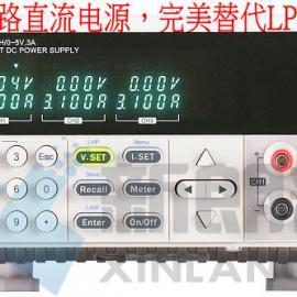 艾德克斯IT6302三路直流电源|LPS305替代型号
