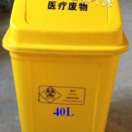 医院专用医疗翻盖式垃圾桶 40L全新料翻盖医疗垃圾桶 低价批发垃�