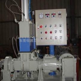 陶瓷粉混炼机,5L专用陶瓷粉混炼机