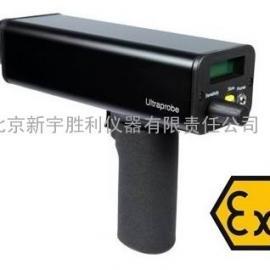 新Ultraprobe9000IS-额定本质安全型超声波检漏仪