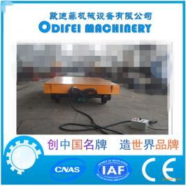 运输电动平板车厂家欧迪菲热销KPT拖电缆电动平板车