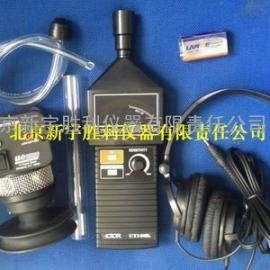 UT100K系列超声波密封泄漏检测仪;泄漏检测仪