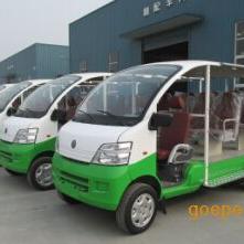 贵州/贵阳/广西/南宁:电动观光车,观光电动车,燃油观光车