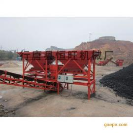 新的配煤机厂家