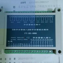 8路串口继电器控制板/电脑控制开关/PC智能控制器
