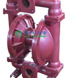 隔膜泵:QBY铸铁气动隔膜污水泵