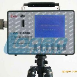 粉末检测仪/LB-CCHZ1000直读式全自动粉尘测定仪