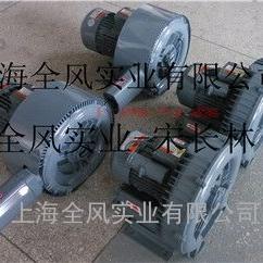 吸黄豆专用漩涡气泵-真空吸黄豆专用漩涡高压气泵