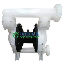 隔膜泵:QBY型工程塑料��痈裟け�(�芜�型),增��聚丙稀