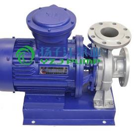 化工泵:ISWH防爆化工不锈钢管道泵|卧式化工泵