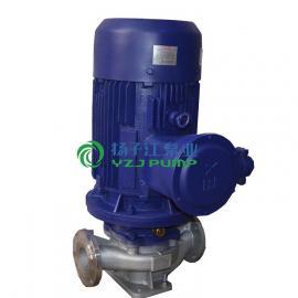 管道泵:GRG型不锈钢防爆耐高温管道离心泵