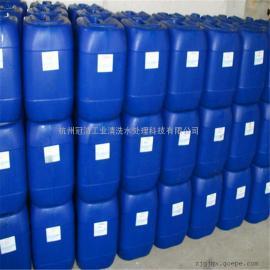 浙江中央空调水处理剂