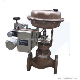 风雷牌精小型气动调节阀,气动调节阀,4-20mA信号输出