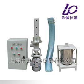 HQ-Y400B全自动水泥取样器