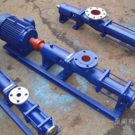 宣一牌G型单螺杆泵 不锈钢螺杆泵 调试G型单螺杆泵
