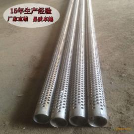 不锈钢消音管 排气管 过滤器 消音器 滤芯骨架支撑管