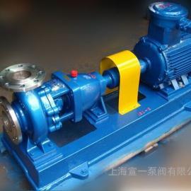 宣一牌IH化工泵 不锈钢IH化工泵 不锈钢化工泵耐腐蚀泵