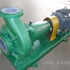 宣一牌IHF内衬氟塑料耐腐蚀泵 IHF内衬F46耐蚀泵