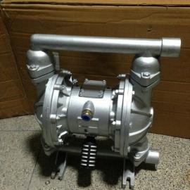 宣一牌QBY气动隔膜泵 不锈钢气动隔膜泵 铝合金气动隔膜泵
