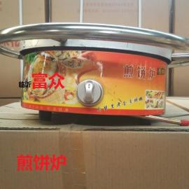 临沂煎饼炉、青岛球形爆米花机、青岛蛋卷机