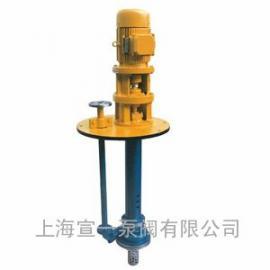 宣一牌FY液下泵 供应FY不锈钢液下泵 FY耐腐蚀液下泵
