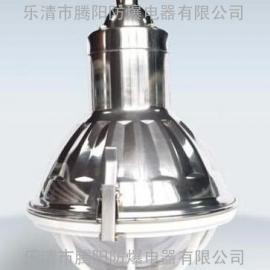 250W不锈钢防爆灯 增安型不锈