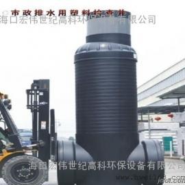 塑料排水检查井