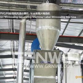 PVC电线皮材质分选机PET/PVC塑料分选机