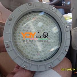 BLD系列防爆LED防爆�舻�U式20WLED防爆泛光��