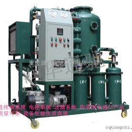 全进口配置多功能高效透平油专用真空滤油机