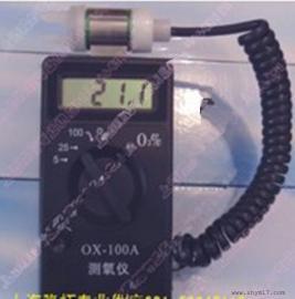 便携式测氧仪/OX-100A数字测氧仪