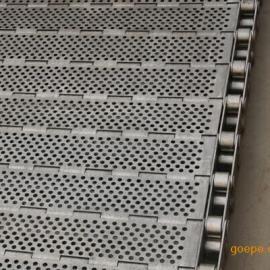 链板输送带,链板网带,金属板网,链板网带厂家