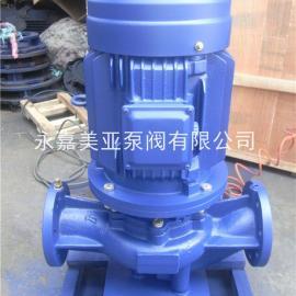 ISG管道离心泵 立式离心泵 防爆立式管道泵