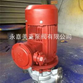 IHG型不锈钢立式离心泵 耐腐蚀化工泵 防爆不锈钢管道泵
