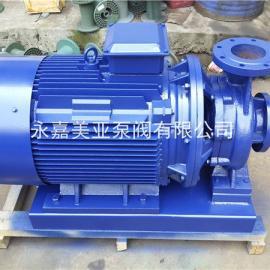 ISW型卧式离心泵 卧式管道离心泵 管道循环泵