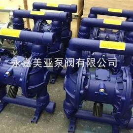 QBY型气动隔膜泵 不锈钢气动隔膜泵 衬氟隔膜泵