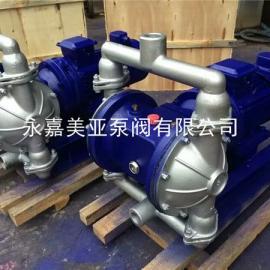 DBY型电动隔膜泵 防爆电动隔膜泵 不锈钢电动隔膜泵