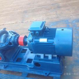 宣一250S39 S型中开双吸泵 SH中开双吸泵