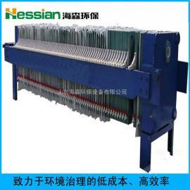 【厂家直销】河北邯郸板框压滤机 28种规格型号