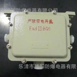 BAZ51-250W金卤灯防爆镇流器