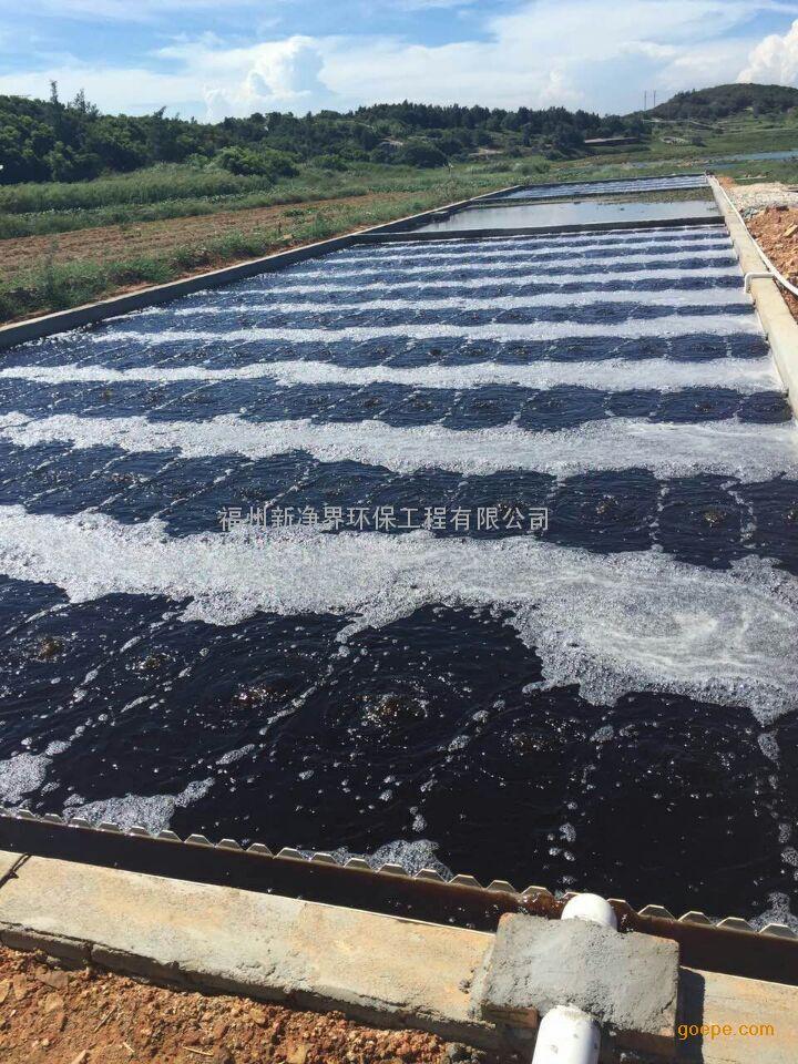 福州新净界环保工程有限公司 产品展示 污水治理项目 > 养猪场废水