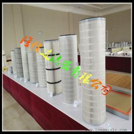 隆信供应喷粉房专用粉末过滤器粉末回收除尘滤筒滤芯