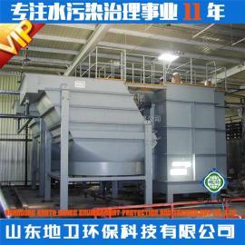 地卫环保斜板沉淀器|斜板沉淀器价格|厂家批发