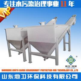 砂水分离设备价格|螺旋砂水分离器山东厂家|污水处理