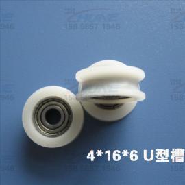 高质量静音小型抽屉推拉滑轮 4*16*6凹槽轴承