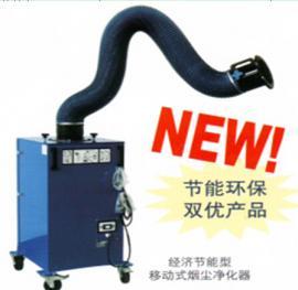 武汉烟尘净化器价格空气净化设备