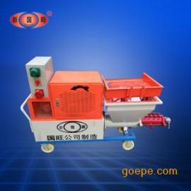 新型多功能砂浆喷涂机 水泥砂浆喷涂机