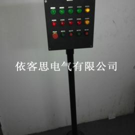 站式防爆防腐操作柱BZC8050-A4D8L